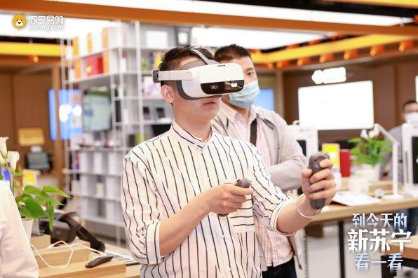 """国家力推传统企业数字化苏宁为零售行业""""打样儿"""""""