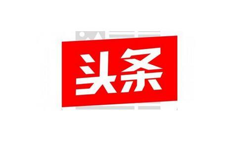 郑州工商学院招生条件