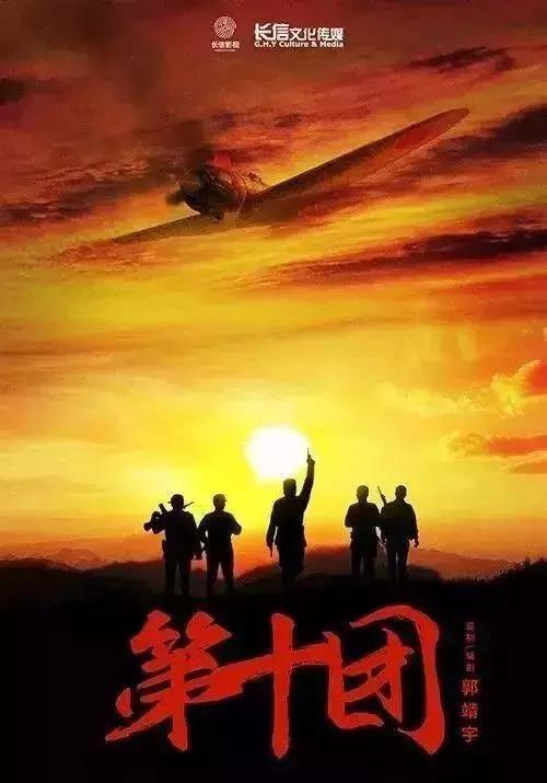 为祖国七十岁华诞献礼的七部备播谍战、革命剧