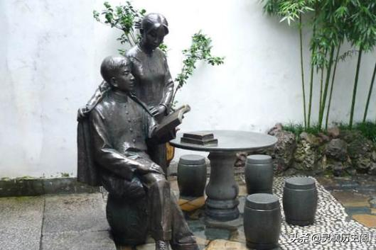 林觉民的与妻书图片