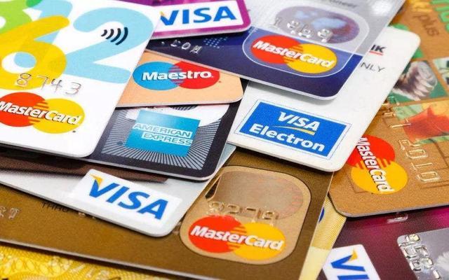 招商银行信用卡额度图