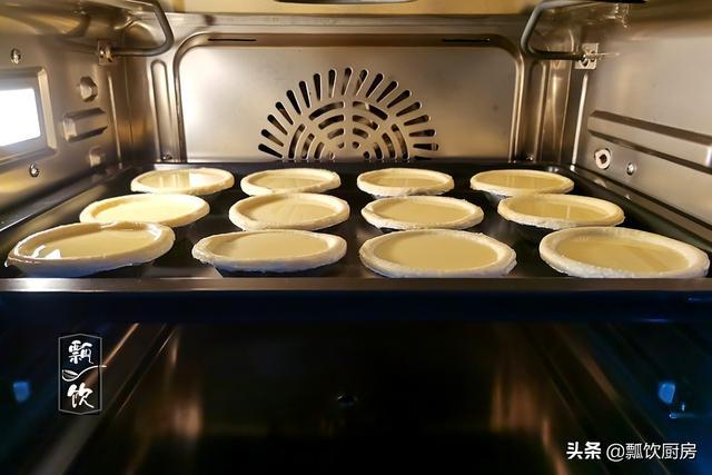 想吃蛋挞,我用家常食材做挞液,朋友都说好简单,好记一学就会