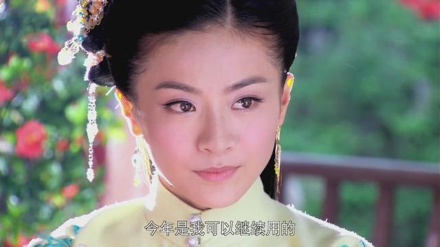 """《仙女湖》的小七,被称""""小张柏芝"""",新剧《替嫁公主》饰柳婧"""