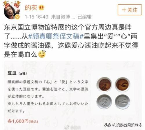 《旧唐书》卷五十一-中文百科在线