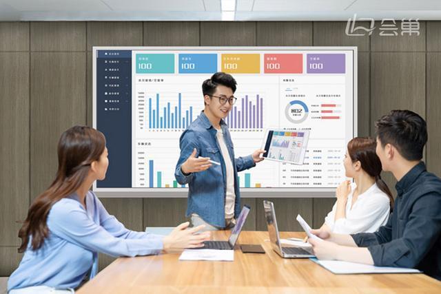 为什么说会议平板能替代投影仪?