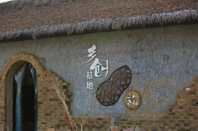 村莊復興配景下家當發展的10個經典形式解讀(上篇)