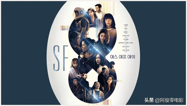 八部新韩剧本月开播,9.2分高分剧即将回归