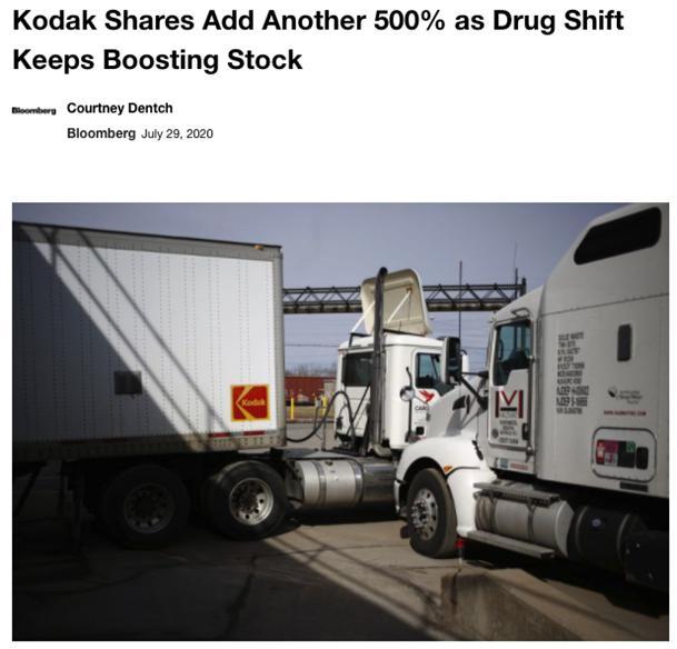 柯达获白宫巨额贷款转行变药厂:一夜熔断20次,三天暴涨1480%