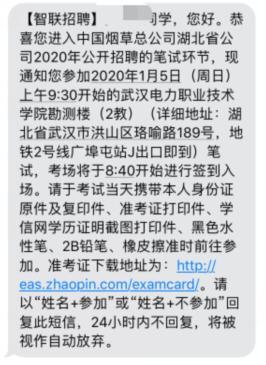【武汉电力职业技术学院招生信息网】2020年武汉... _零二七艺考