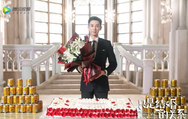 《只是结婚的关系》杀青啦,王玉雯造型漂亮灵动,与男主先婚后爱