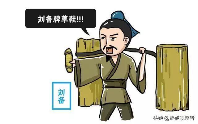 为何张飞死后,刘备却只说了四个字?