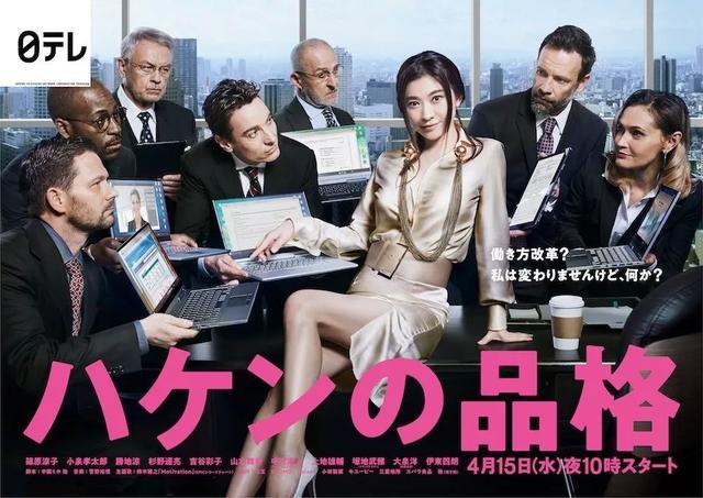 日本剧组工作人员确诊新冠,多部日剧宣布延迟播出