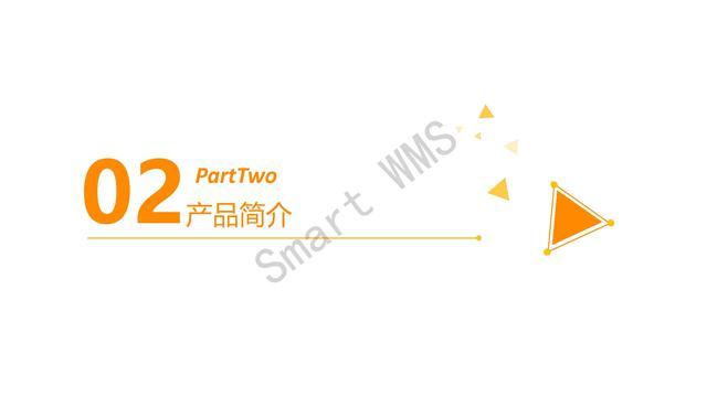 电力生产工程行业WMS仓储管理解决方案