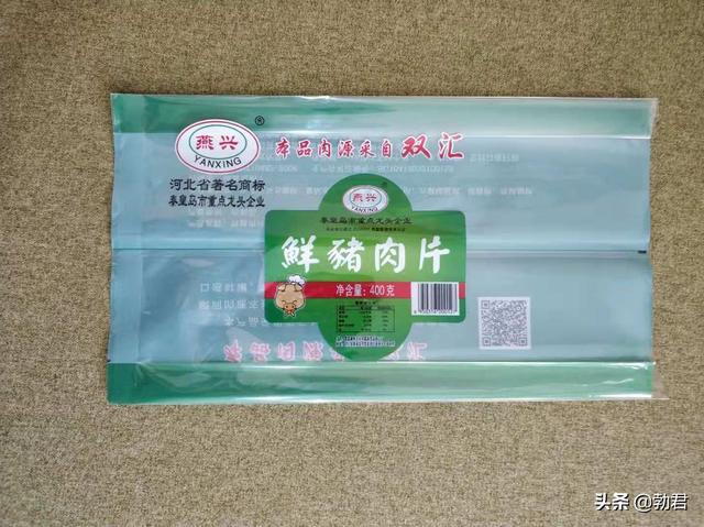 食品包装袋的几种常见袋型介绍