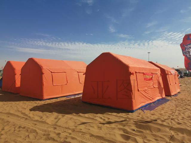 四角充气帐篷