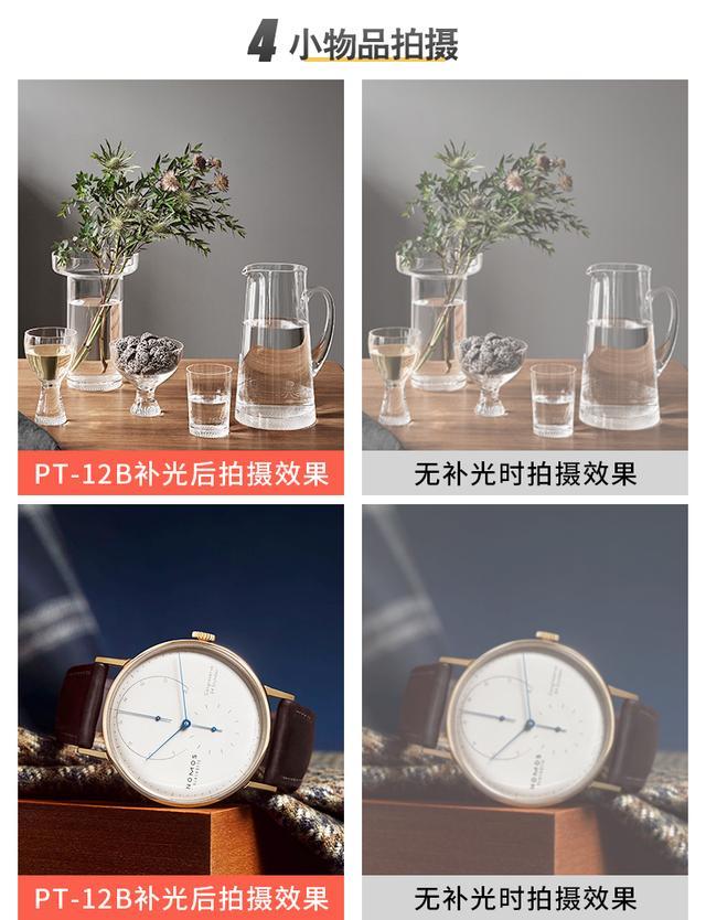 LED摄像灯 拍照灯婚庆摄影灯新闻单反相机手持便携外拍小型补光灯