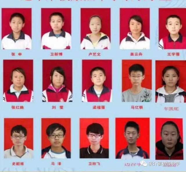 夏县裴介镇初级中学2020年初一新生招生公告