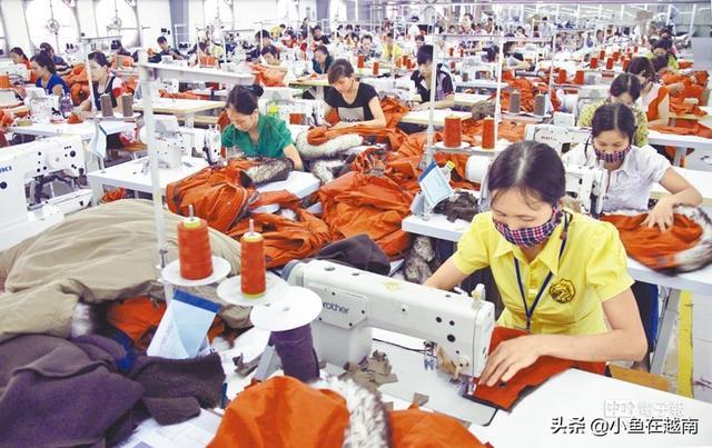 越南出台新的劳工法案2021年1月1日生效
