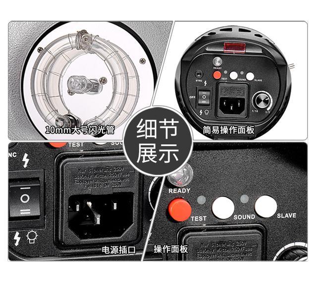 180w摄影灯套装影室闪光灯人像静物摄影棚照相馆证件照灯影楼摄像