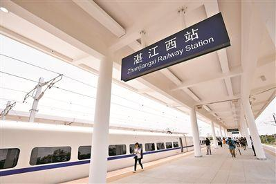 湛江又一条350时速高铁2020年建成