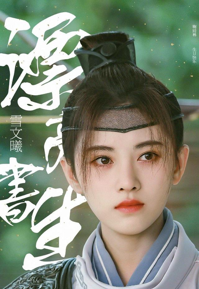 """鞠婧祎《漂亮书生》预告,口红加滤镜扮男装,""""无视""""观众智商?"""