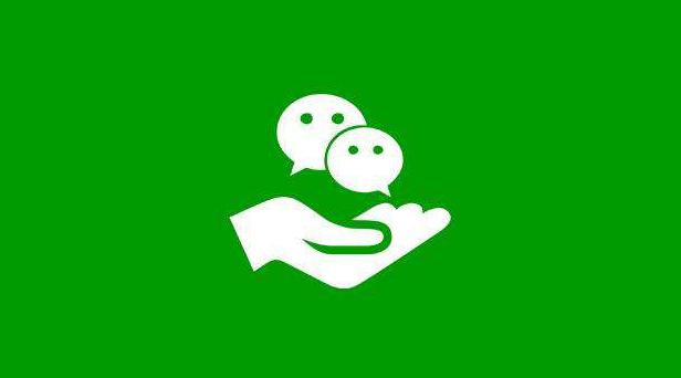微信零钱怎么才能提现不要手续费? - 卡饭网