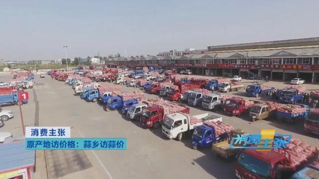 邳州艾山风景区图片