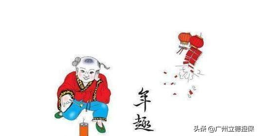 春节将至什么意思 - 什么意思 - 234问答
