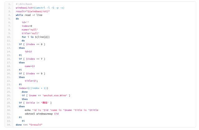 微信为啥不开发linux版