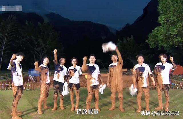 《奔跑吧8》未播先火,看到蔡徐坤玩泥潭的样子,原谅我笑翻了