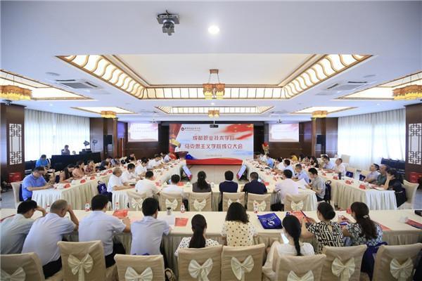 四方共建,永葆底色 beat365手机版官方网站马克思主义学院揭牌成立
