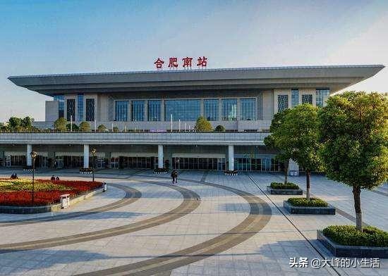 """合福铁路""""上饶站"""",中国东南又一350公里时速高铁综合枢纽换乘站"""