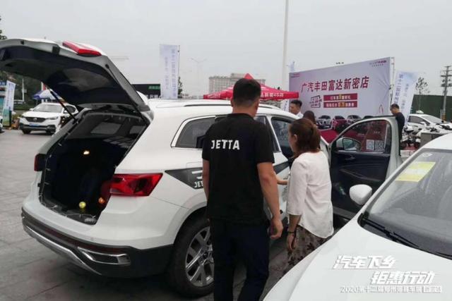 第十二届郑州郊县车展正在进行中!多重钜惠好礼等着您!