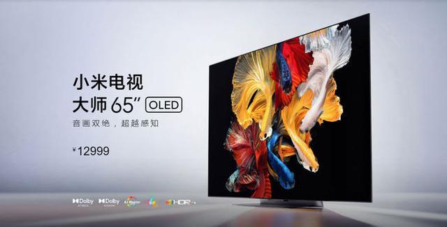 小米也跟着创维做OLED电视?行业大佬掀起普及风暴