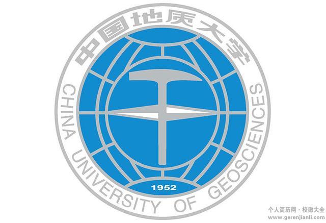 中国地质大学武汉校徽