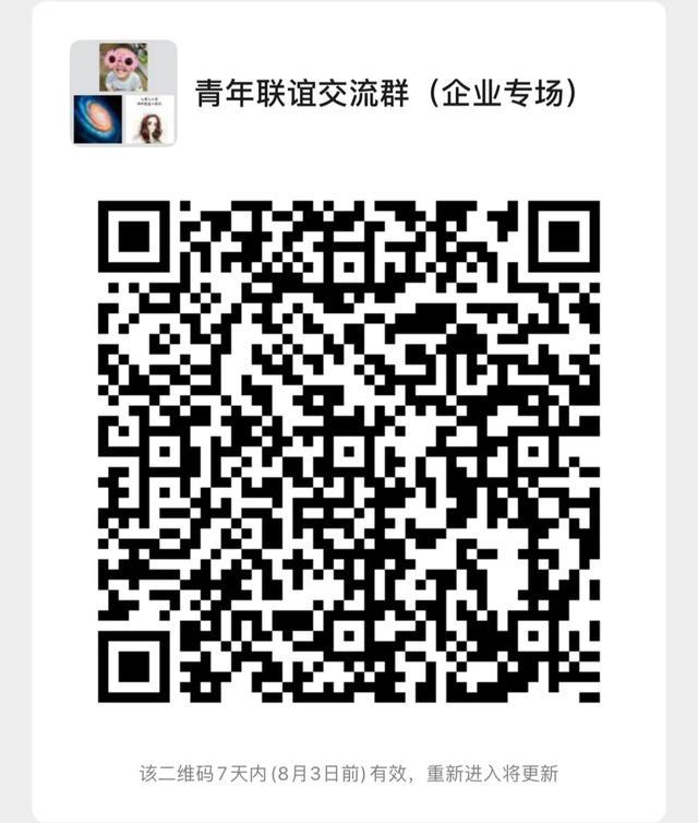 官方举办!焦作单身男女青年快报名立免网龙江快讯  西安新闻