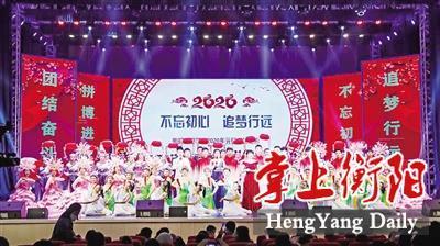 """湖南高校喜添""""新秀"""",衡阳幼高专强势启航"""