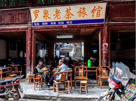 香港冻龄女神罗林