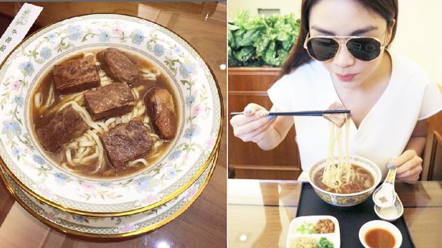 """台湾""""最贵牛肉面"""",一碗卖出10000元台币,值不值?_网易视频"""