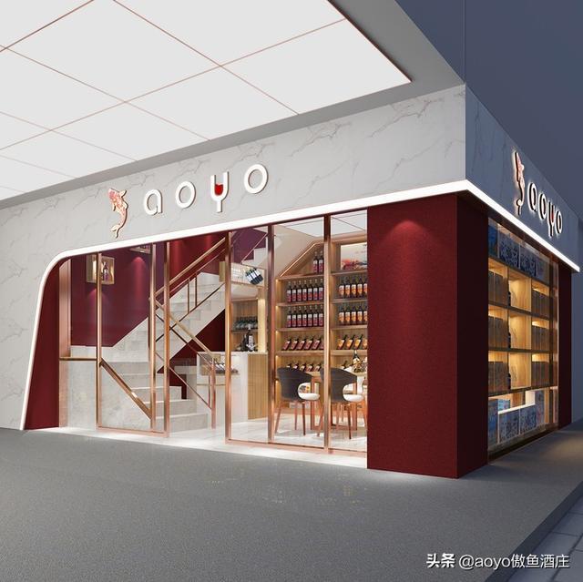 商业展示36平米装修案例_效果图 - 拉图酒庄--红酒馆 - 设计本