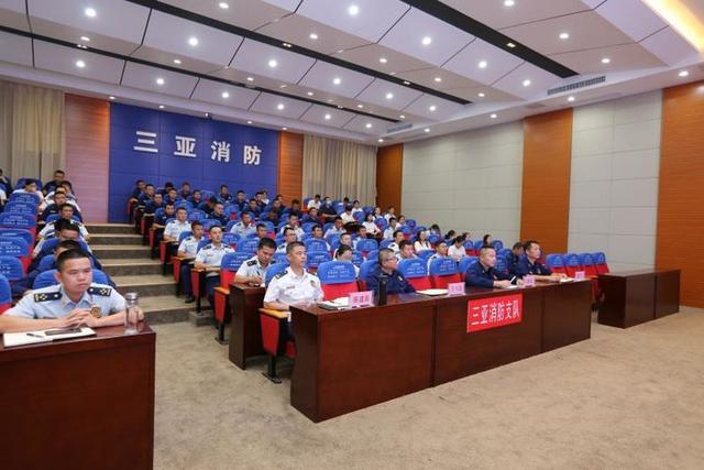三亚消防救援支队邀请市纪委监委领导作专题廉政授课