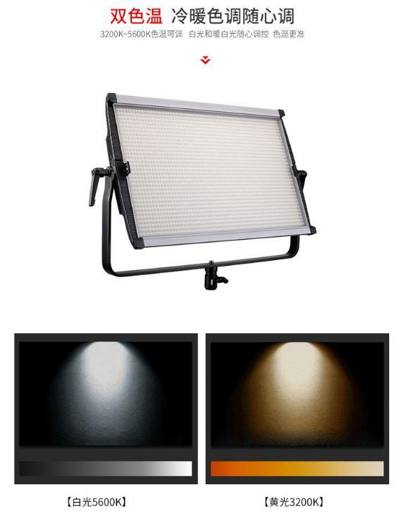选择图立方LED影视灯的10大理由