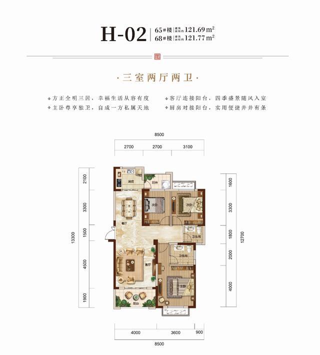 太学府68#楼7月26日载誉加推,钜惠专场同步盛启
