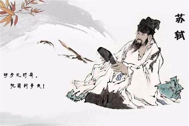 赤壁怀古,人生如梦,一樽还酹江月:苏轼《念奴娇·赤壁怀古》主题新解