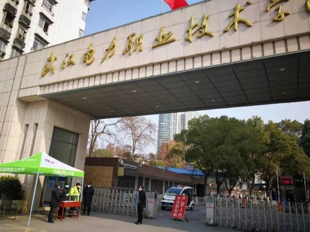 武汉电力职业技术学院录取分数线(2019)即... -新东方在线移动版