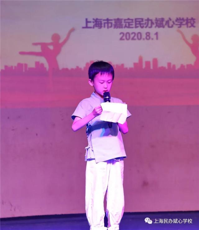 """让幸福的泪水流一会——第六届斌心学校""""蜕变之旅""""结营活动纪实"""