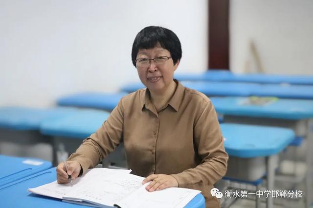 衡水一中邯郸分校教学副校长姚美兰,曾任衡中地理中心教研室主任
