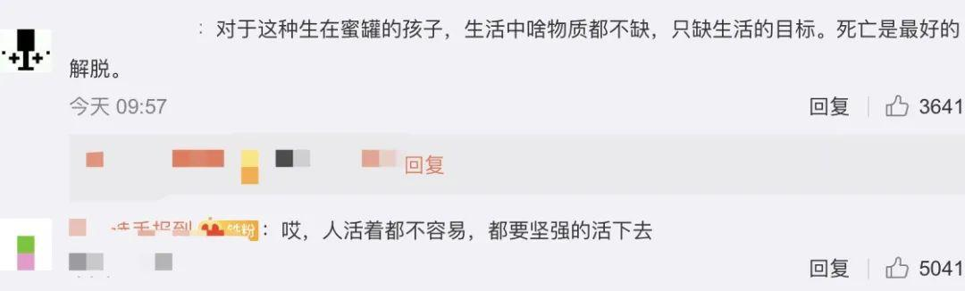 猫王27岁外孙开枪自杀,具体细节仍在调查,网友:钱太多也是烦恼
