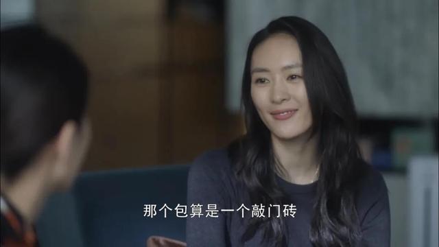 """今年电视剧通勤包前三,王漫妮的""""帆布袋""""比爱马仕靠谱"""