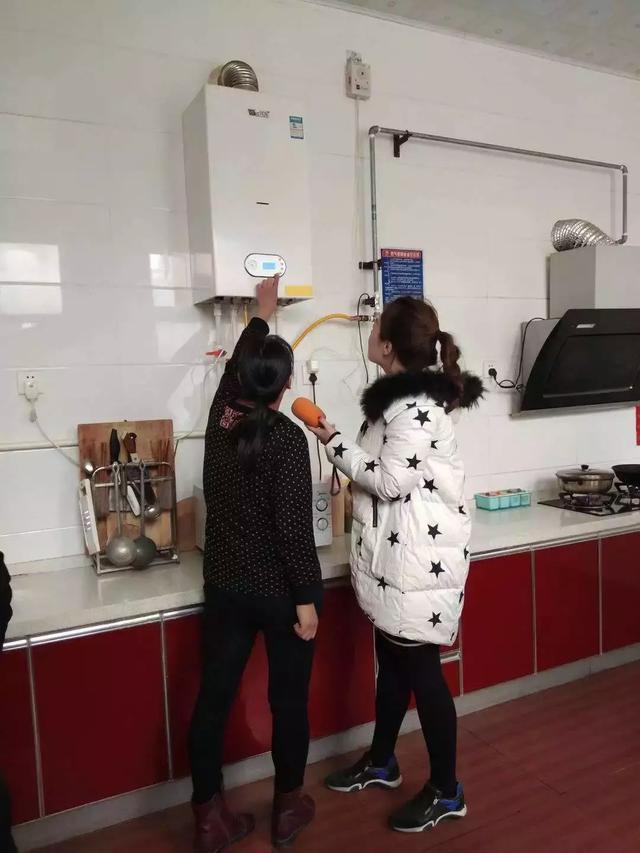 中国天然气集团如何